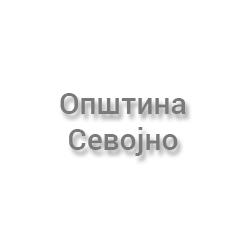 Opština_Sevojno